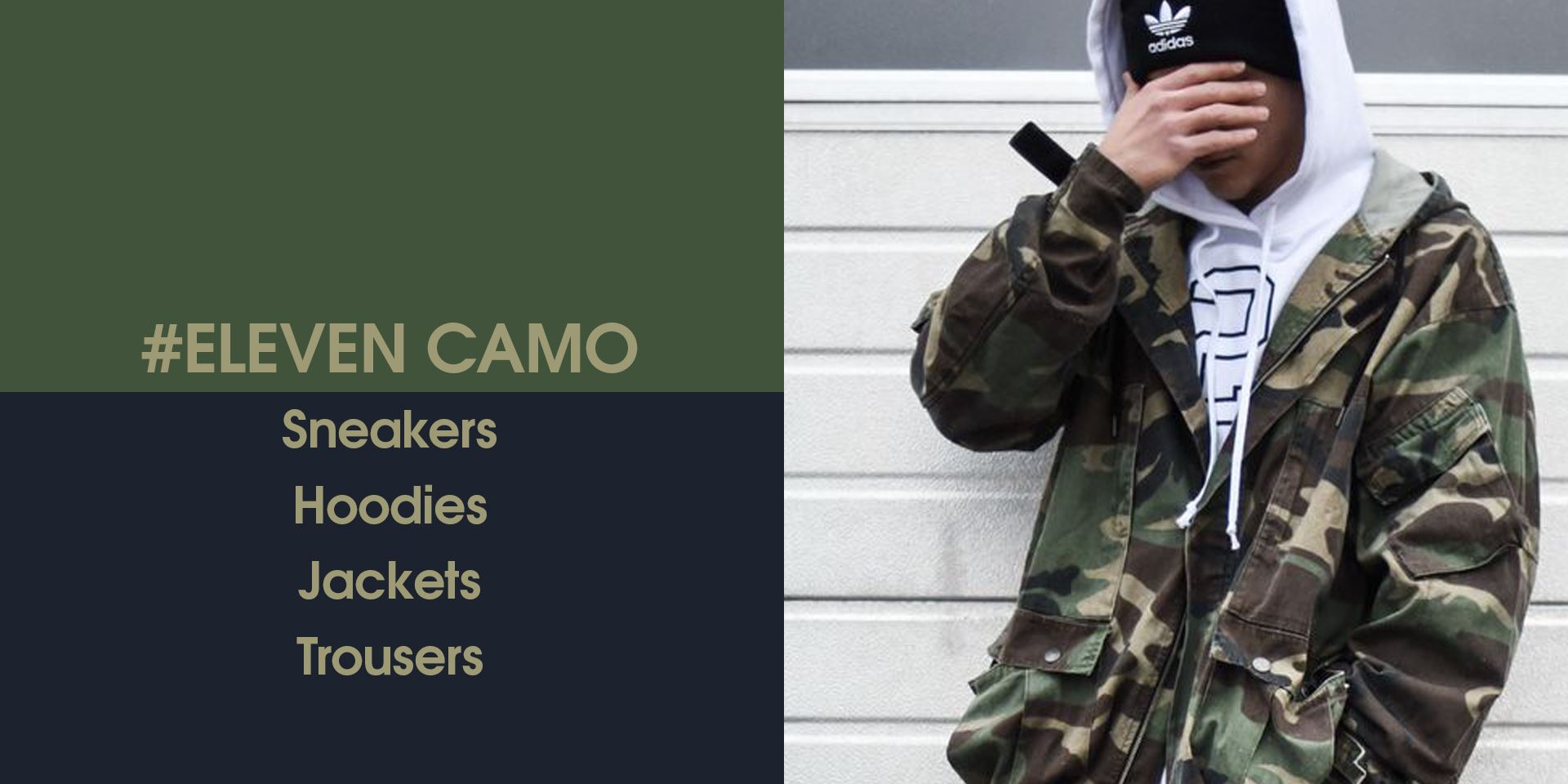 CAMO web