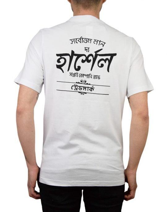 Herschel Supply Co Bengali Classic Logo Tee (50027-00239) Bright White