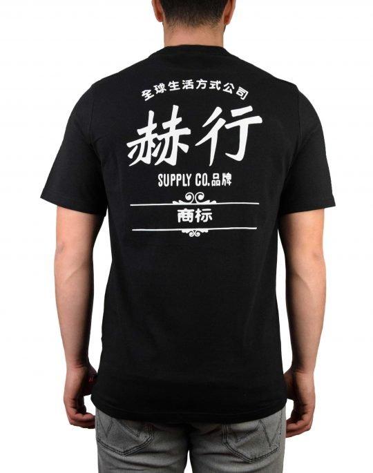 Herschel Supply Co Chinese Classic Logo Tee (50027-00236) Black