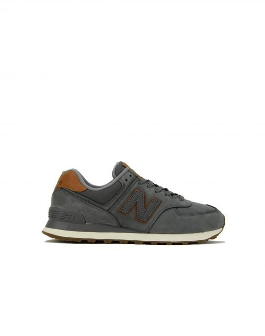 New Balance ML574NBA Grey/Brown